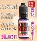 アップルアタック 電子タバコリキッド【KAMIKAZE E-JUICE】15ml