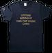 三部作スタンダードTシャツ(Unisex)Mサイズ/ダークヘザーネイビー