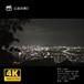 広島夜景5