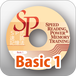 SP式速読記憶術 TRアプリ ベーシック1