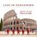 寶船劇場公演『LIVE IN TOKUSHIMA 2016』【学生割引】