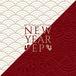 MC松島 & MisterBee - New Year EP