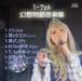 【CD】幻想物語音楽集