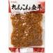 れんこん金平400g×10個入 カネハツ・和惣菜・煮物・大容量・お弁当・おかず