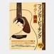 『DVD付 日本チャンピオンが教える!フィンガーピッキング・ギター講座』 Kenta Ebara / 2016 / BOOK