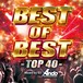 Best Of Best -Top40- Mixed By DJ Ando