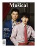 【普通郵便・翻訳無】韓国雑誌「ザ・ミュージカル」6月号