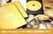 【チラシ割引・土日祝撮影プラン】Baby Present