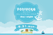 potluck6 2nd DVD