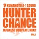 【CD】HUNTER CHANCE STUDIO MIX VOL.1