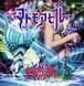 3rd Single『マドモアゼル』B-TYPE