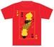 トランプホルモンくんTシャツ(レッド)