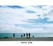 "CD""春の風""(ROLLING ROLLING TOUR 日本限定盤)"
