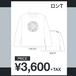 【予約販売10/25まで】NATIVE TOKYO ロンT