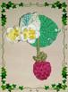かぎ編みラズべりー飾りのパッチンピン