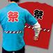 ma-001【イベントお祭りスタッフTシャツ】「祭り法被Tシャツ」