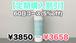 【定期購入コース(2ヶ月に1回・全3回)】頭皮ケアシャンプー 250ml