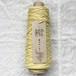 絹のサーカス/CX46 LIME-MOKU