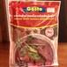 タイラーメンのスープの素 (ナムトック味) instant spicy noodle soup powder ผงก๋วยเตี๋ยวเรือ  208g