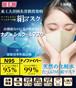 【高機能夏マスク】高機能なのに息がしやすい「ナノ×シルクールマスク」 接触冷感  ノーズワイヤー選択可