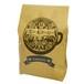 【ガテマラ】花の木コーヒー(500g)
