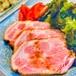ローストポーク ブロック かみこみ豚 約600g 北海道五日市