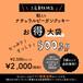 【ヤマト便発送用】工房直販限定!割入りナチュラルビーガンクッキーお得大袋