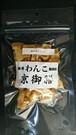 焼き芋キューブ 80g