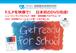 子どもの発達支援【DVD】/小学校に行くまでに『Get ready for school』