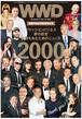 2000号! 170ページで魅せるファッションビジネスの過去と未来|WWD JAPAN Vol.2000
