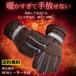 NEWモデル充電式ヒーター手袋