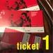 チケット(前売券)1枚
