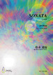 M1306 SONATA (Harp solo/M. MATSUNAGA /Full Score)