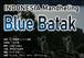 インドネシア マンデリン ブルーバタック