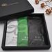 かぶせ茶と煎茶のギフトセット