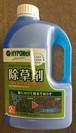 ハイポ 園芸用サンフーロン液剤 2L