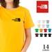 ザニャンコフェイス ワンポイントロゴ Tシャツ 半袖 ブランド パロディ メンズ レディース