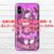 #016-037 iPhoneケース スマホケース おしゃれ メンズ エクスペリア iPhoneXS/X Xperia iPhone5/6/6s/7/8 ケース 人気 ARROWS AQUOS タイトル:メデューサ 作:nero