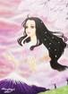 A4サイズ複製画 木花咲耶姫 Konohananosakuya Hime