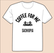 Tシャツ ベーシックホワイト SACHIOPIA COFFEE ORIGINAL