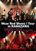 DVD:Wear Red Shoes ! Tour in KANAZAWA