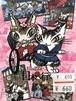 【京都の出会い】猫のダヤン-日本へ行く- ジグソーパズル 99-403 / やのまん
