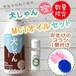 【sale】犬しゃん200ml シャンプーMCTオイルセットブラシ付き