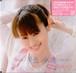 シングルCD[夢色/永遠~天国の愛~」