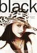 ブラック・ミュージック・リヴュー 1997年2月号 No.222