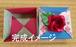 【高齢者向けレクリエーション】折り紙のバラ入りキット