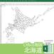 北海道のOffice地図【自動色塗り機能付き】