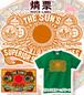 [燐票]THE SUNS