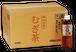 胎内高原のむぎ茶 500ml(24本入)