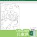 兵庫県のOffice地図【自動色塗り機能付き】